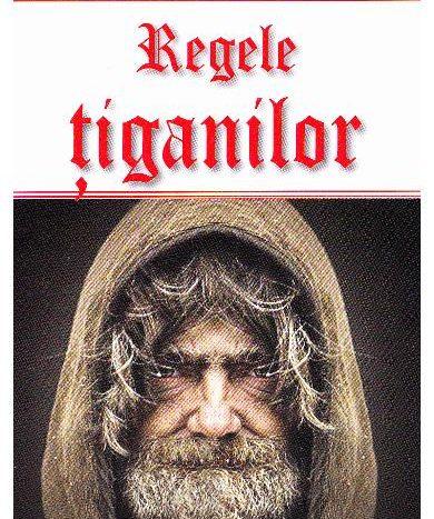 Regele Tiganilor