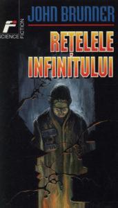 Retelele Infinitului